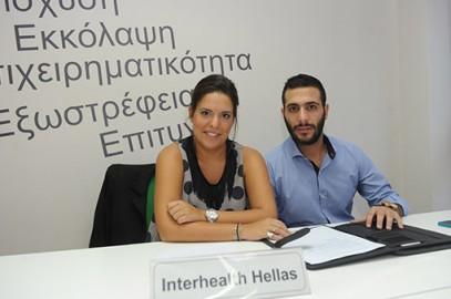 Interhealth Hellas